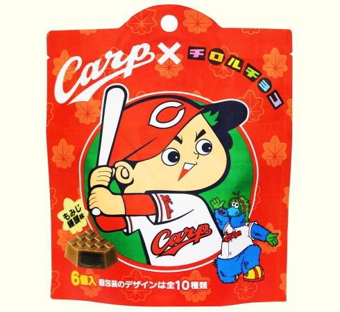 カープチロル、もみじ饅頭味で中四国先行発売へ