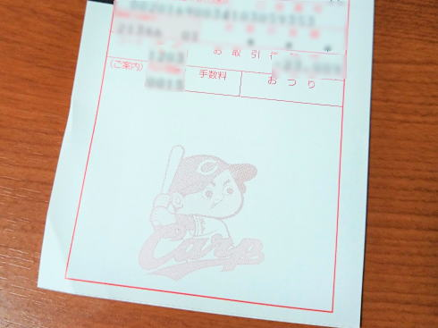 カープV号 もみじ銀行移動店舗車 画像9