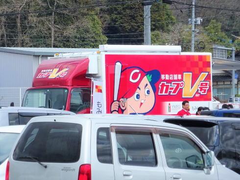カープV号 もみじ銀行移動店舗車 画像10