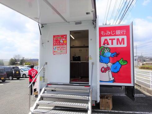 カープV号 もみじ銀行移動店舗車 画像2