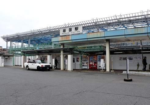 岩国駅を橋上駅舎へと建替え、平成29年度末の完成目指し