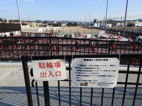 寺家駅の駐輪場