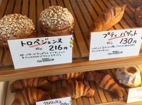西条のパン屋 ブーランジュリ シェ ジョルジュ、対面販売