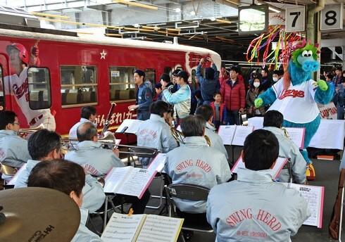 広島カープの応援ラッピングトレイン 2017、お披露目式