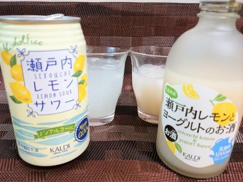 カルディコーヒー 瀬戸内レモンサワーと 瀬戸内レモンとヨーグルトのお酒