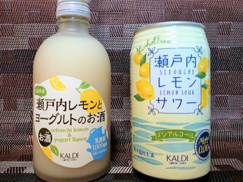 カルディから瀬戸内レモンのリキュール・ノンアルコールサワー