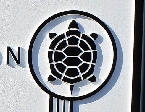 可部線の終着駅「あき亀山駅」に亀のイラスト