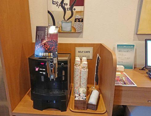 ホテルルートイン東広島、ドトールのウエルカムコーヒー