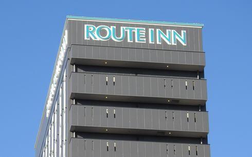 ホテルルートイン東広島、JR西条駅前に新ホテル