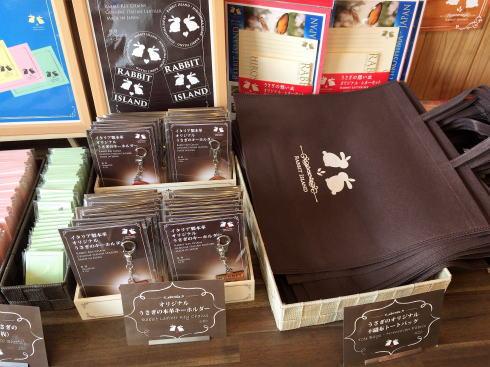 忠海港回漕店(待合所) のうさぎグッズ2