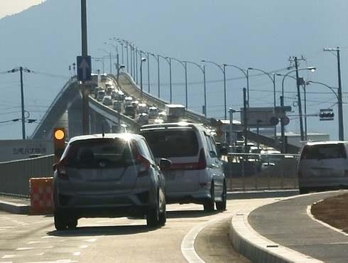 はつかいち大橋で合流する