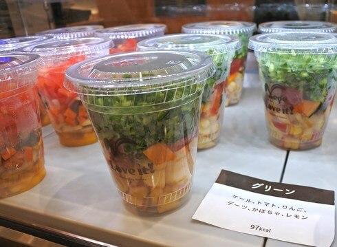 ベジラビット、野菜のスムージー