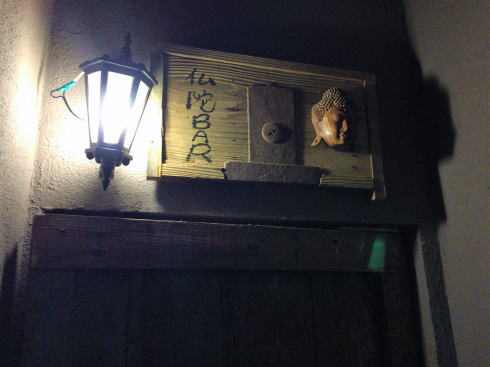 広島 流川 ブッダバー 店舗入り口2