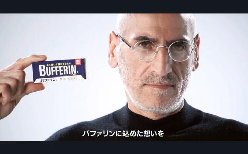 バファリン優しさの真実「広島弁」で解説する動画でPR