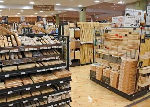 カインズ広島、組み立て家具やDIY木材など
