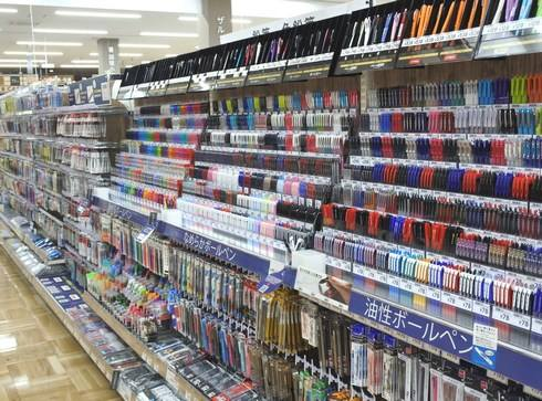 カインズ広島LECT店、日用品など