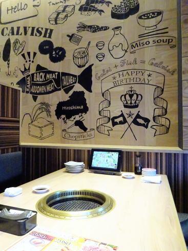 焼肉と寿司 カルビッシュ 店内の様子3