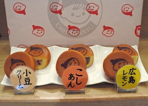 チチヤスのスイーツ店「CHICHI YASU」二重焼き・大判焼き