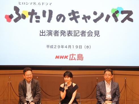 NHKドラマ「ふたりのキャンバス」小芝風花が初主演