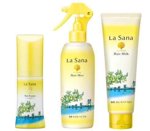 ラサーナから瀬戸内レモンの精油配合のヘアケア3商品発売
