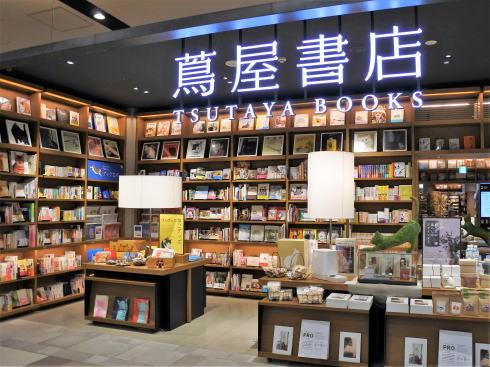 レクト(LECT)T-SITE蔦屋書店