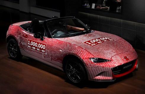 ロードスターの生産100万台達成記念車、本社で展示へ
