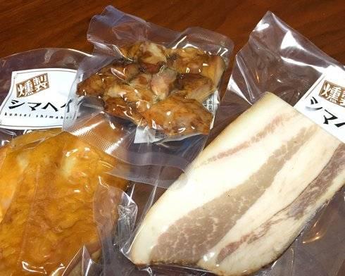 燻製シマヘイ、広島の地鶏・もみじ豚をスモークで味わう!燻製専門店