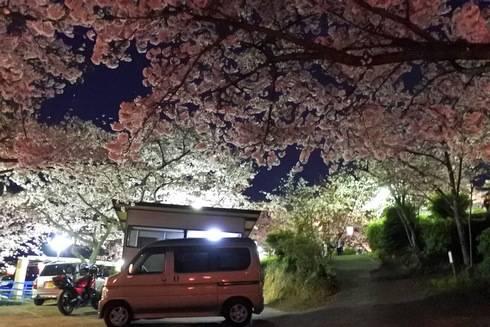 正福寺山公園の駐車場付近