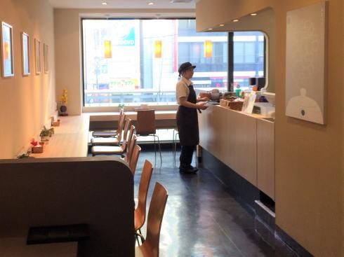 広島市 茶の環本店 チャフェ2階の様子