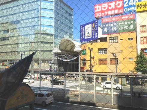 広島市 茶の環本店 からの風景