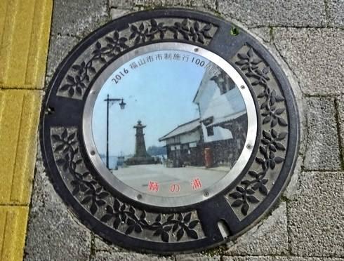 福山に名所をプリントしたマンホール、市制施行100周年記念で