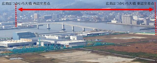 広島はつかいち大橋 4車線化へ