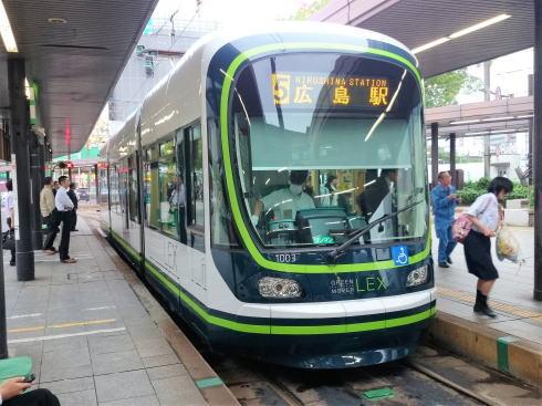 広電、路面電車の運賃値上げへ2017年8月から