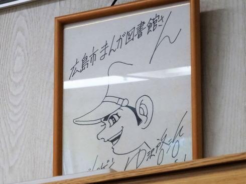 広島市まんが図書館 館内の様子9