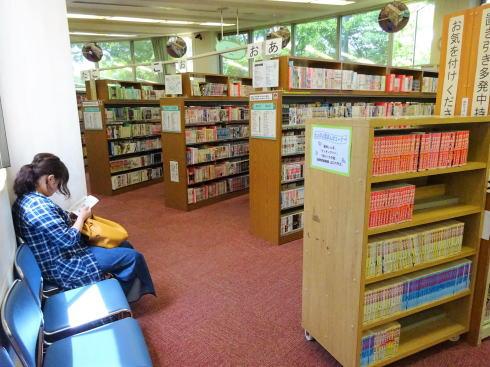広島市まんが図書館 館内の様子4