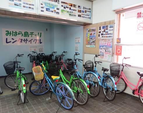 三原港で自転車レンタル「レンタサイクル」