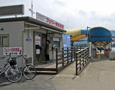 三原港、鷺・重井方面の切符売り場