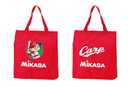 広島カープとボールメーカー「ミカサ」初のコラボでバッグ販売