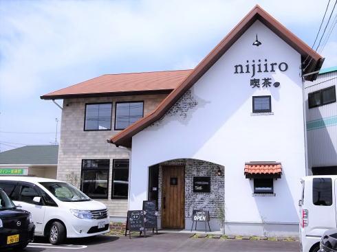 福山市 nijiiro喫茶。外観