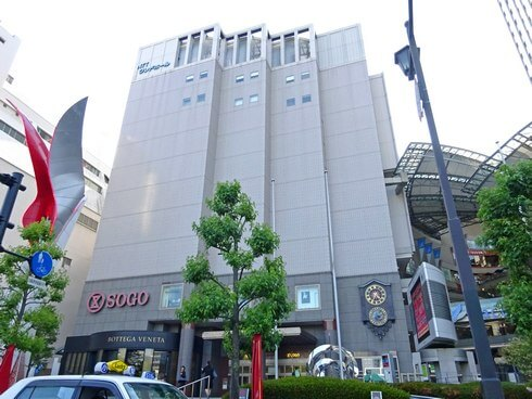 広島そごう新館