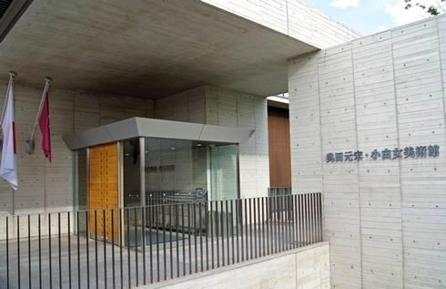 奥田元宋・小田女美術館 入口
