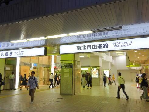 広島駅 南北自由通路(南口)