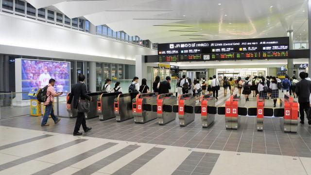 広島駅 中央改札口