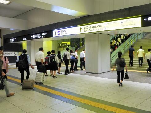 広島駅 南北自由通路(南口)への階段