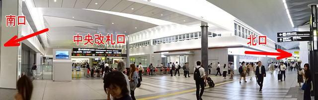 広島駅 南北自由通路 中の様子