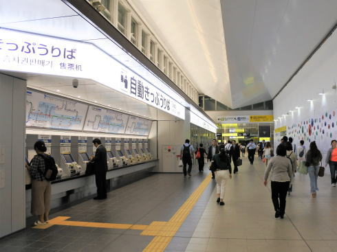 広島駅 新しい切符うりば