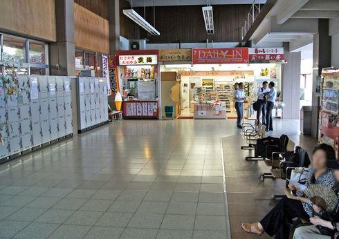 昔の宮島口駅の待合スペース