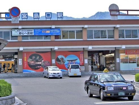 リニューアル前の宮島口駅