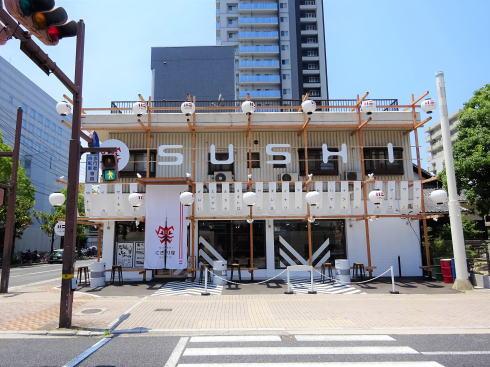 広島市 SUSHIにぎり座 外観