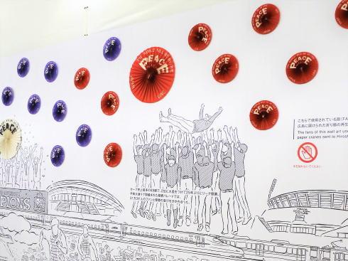 広島駅自由通路に壁面アート、生まれ変わる駅「REBORN HIROSHIMA Sta.」